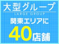 アロマピュアン五反田(シンデレラグループ)