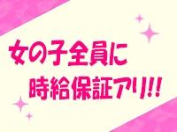 五反田 添い寝女子で働くメリット3