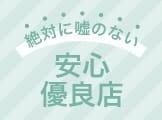五反田女学園