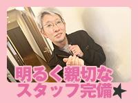 五反田人妻城で働くメリット6