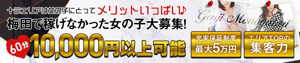 源氏物語十三西口