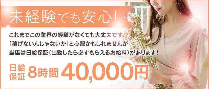 未経験・源氏物語松本