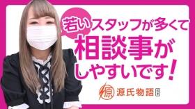 源氏物語松本の求人動画