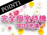 Gossip girl 成田店で働くメリット1