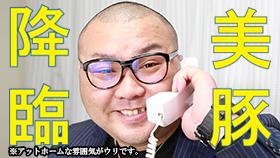 Gossip girl 成田店のスタッフによるお仕事紹介動画
