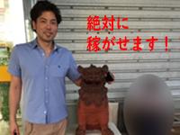 ぎゃんかわ(札幌YESグループ)で働くメリット8