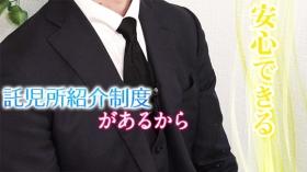 銀座アネージュの求人動画