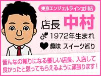 八王子デリヘル 東京エンジェルラインで働くメリット1