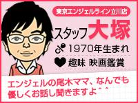 八王子デリヘル 東京エンジェルラインで働くメリット2