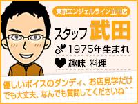 八王子デリヘル 東京エンジェルラインで働くメリット3