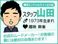 八王子デリヘル 東京エンジェルラインで働くメリット4