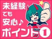 レッスン料0円で本格エステが学べる!