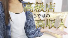 博多ファーストミセスのバニキシャ(女の子)動画