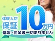 新宿駅から1駅のJR大久保駅徒歩1分 ホテル10秒のアイキャッチ画像