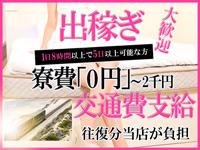 函館人妻デリヘル 桃屋で働くメリット3