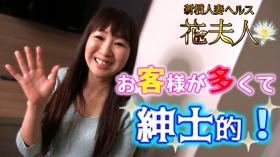 花夫人のバニキシャ(女の子)動画