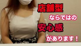 花夫人の求人動画
