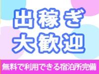 人妻華道 上田店