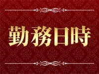 花椿 仙台店