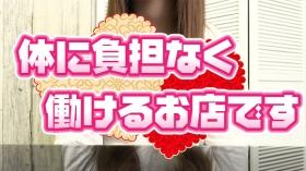 ハンドdeフィーリングin横浜(FG系列)の求人動画