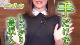 ハンドメイド神田の求人動画