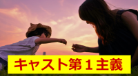 Hand´s Queenで働くメリット3