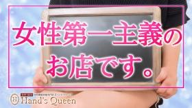 Hand´s Queenに在籍する女の子のお仕事紹介動画