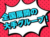 ハピネス東京 五反田店で働くメリット5