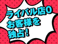 ハピネス東京 五反田店で働くメリット8