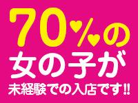 ハピネス東京 五反田店で働くメリット2