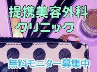 ハピネス東京 五反田店(ハピネスグループ)で働くメリット3