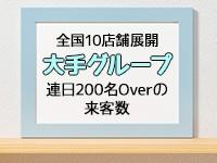 ハピネス東京 五反田店(ハピネスグループ)で働くメリット9
