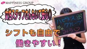 ハピネス東京 五反田店(ハピネスグループ)に在籍する女の子のお仕事紹介動画
