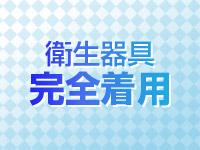 中洲ソープ ハピネス福岡で働くメリット7