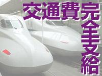 ハピネス福岡(ハピネスグループ)で働くメリット5
