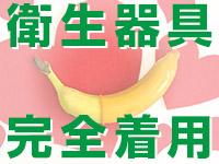 ハピネス福岡(ハピネスグループ)で働くメリット7
