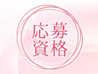 ハレ系(熊本)