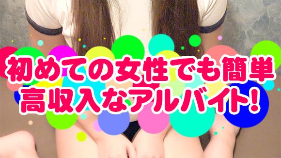 福岡ハレンチ女学園のバニキシャ(女の子)動画