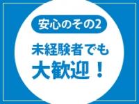 洗体アカスリとHなスパのお店(埼玉ハレ系)で働くメリット2