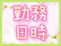 HARERUYA(ハレルヤ)