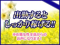 人妻倶楽部太田店