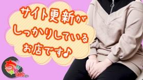 浜松駅前ちゃんこの求人動画