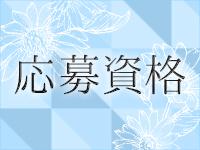 エッチなお姉さん倶楽部 盛岡店で働くメリット2
