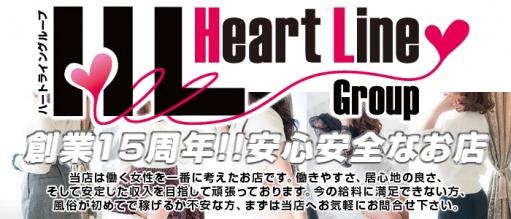 Heart Line Group