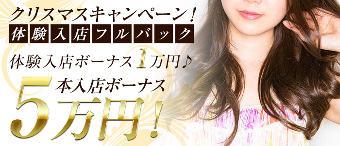 Heart Link(ハートリンク)
