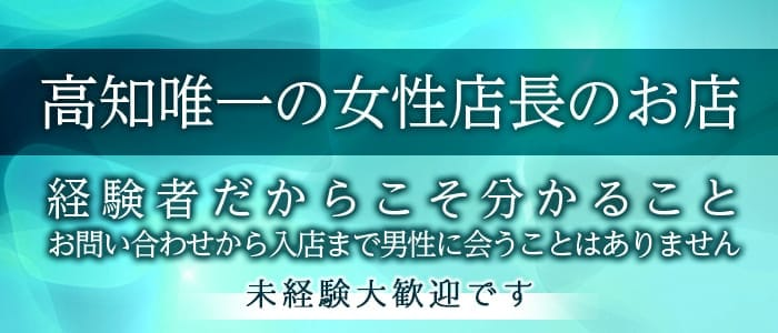 未経験・Heavens Bless TeamH