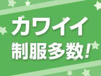 札幌平成女学園(ミクシーグループ)