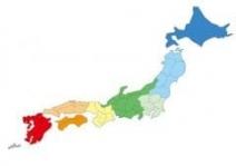 日本一の求人特典満載♪