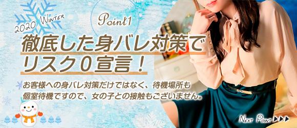 福井の20代~50代が集う人妻倶楽部