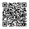 【六本木ハイブリッドマッサージ】の情報を携帯/スマートフォンでチェック